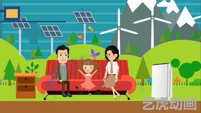 政府企业宣传片动画