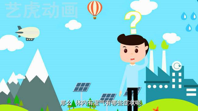 环保公益动画