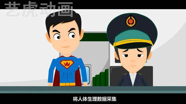 flash宣传片制作