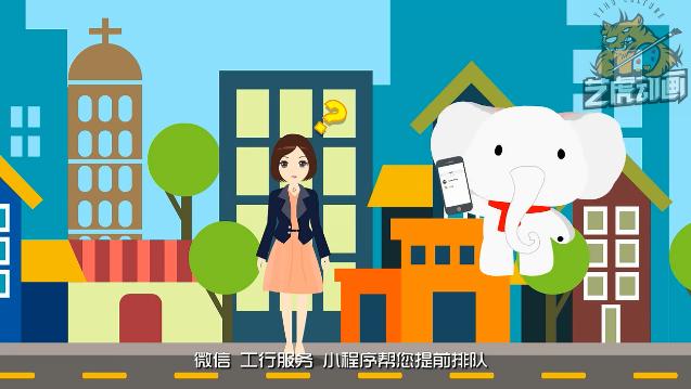 北京二维动画公司相比传统宣传的优势