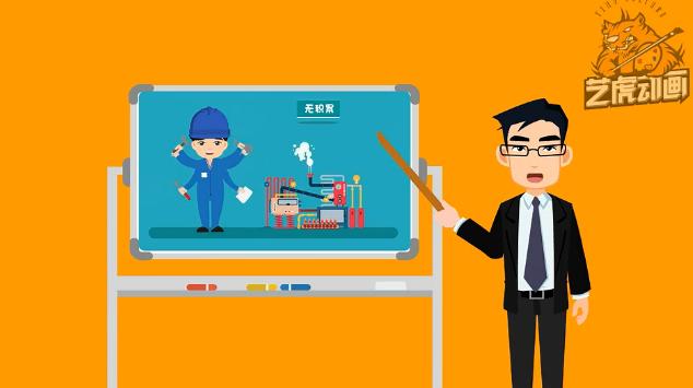新手制作二维动画常用的软件有哪些