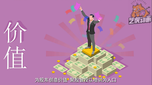 北京flash动画公司制作人物模型的要点