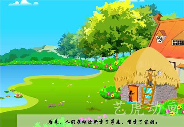 北京flash动画公司简单的案例制作教程