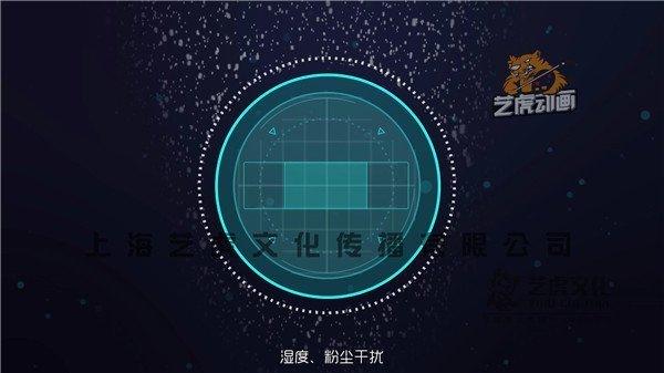 AE产品宣传片-微观互联网科技宣传动画-[00_01_33][20210113-165310]
