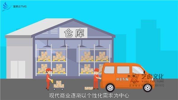 APP宣传动画  富鹊软件演示MG动画[00_00_05][20210113-170603]