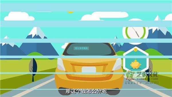 APP宣传动画 吉士多媒体MG动画[00_00_40][20210113-170918]