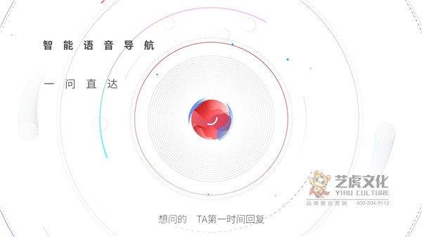 北京二维动画制作需要的三要素