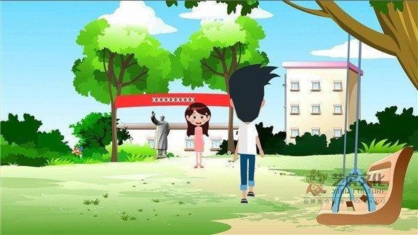 6卡通故事情节flash婚礼动画  3[00_00_04][20210113-162701]