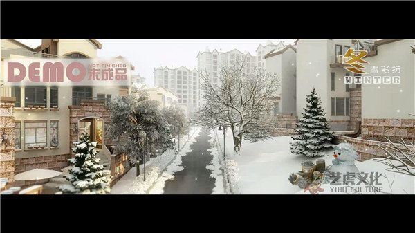 三维建筑工程动画-江山郡[00_04_44][20210220-155711]