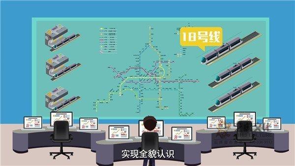 app二维软件宣传片-智慧地铁MG宣传动[00_00_36][20210113-165955]