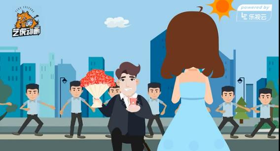 男生求婚表白婚礼动画