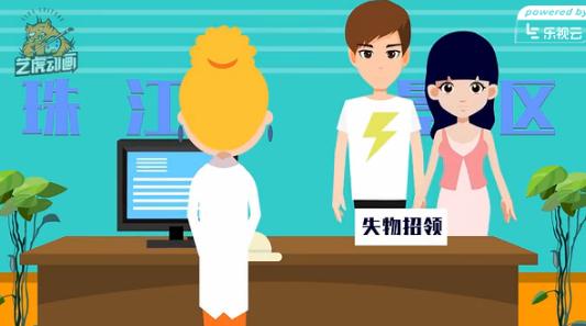 北京mg动画制作