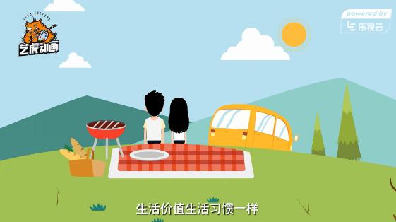 简笔画婚礼动画视频定制