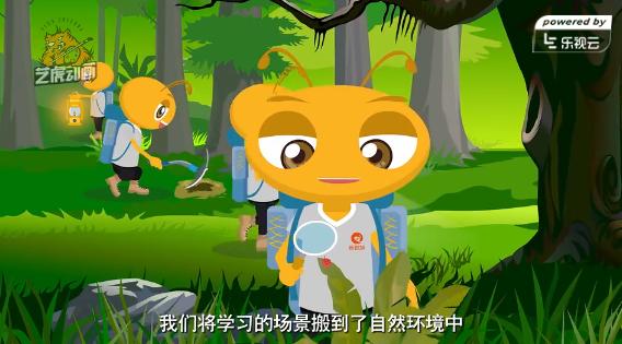 北京二维动画公司