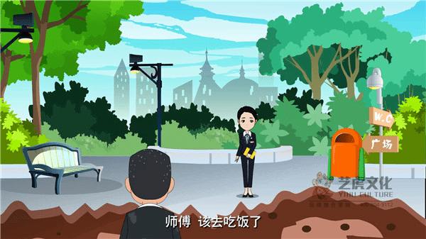 北京Flash产品动画制作