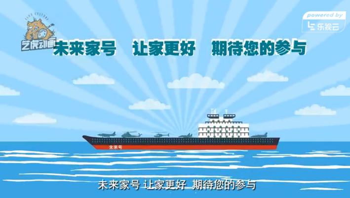 北京二维动画公司制作