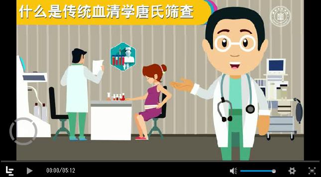 精品医学动画视频案例