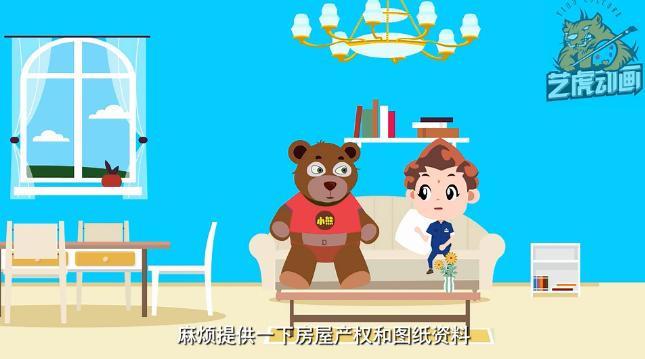 北京二维动画制作