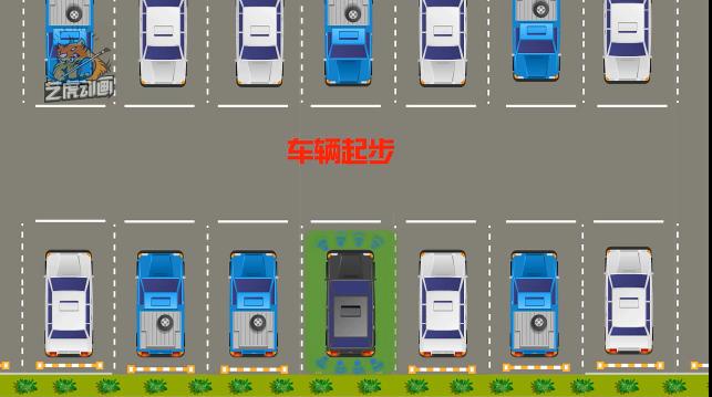 车辆安全驾驶培训课件动画