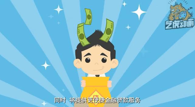 金融动画视频制作别具一格的效果