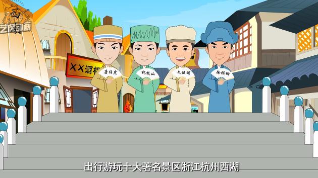 北京扁平动画公司