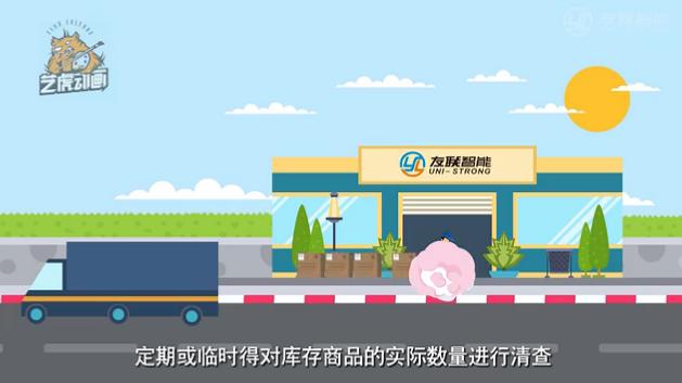 北京比较好的二维动画公司选择标准