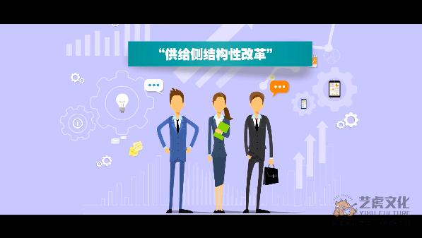 财经金融二维动画