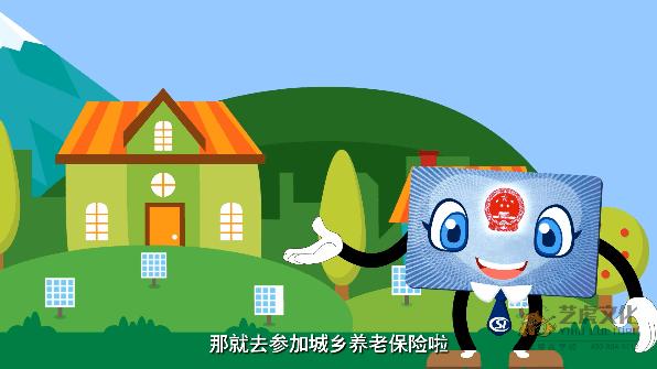 文明卡通公益宣传片动画