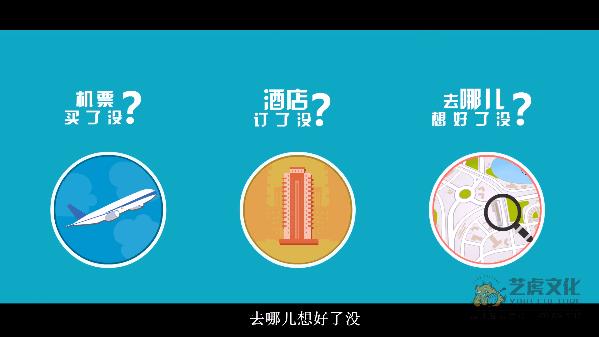 手机app小程序动画制作
