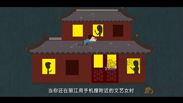 飞碟说类mg动画视频
