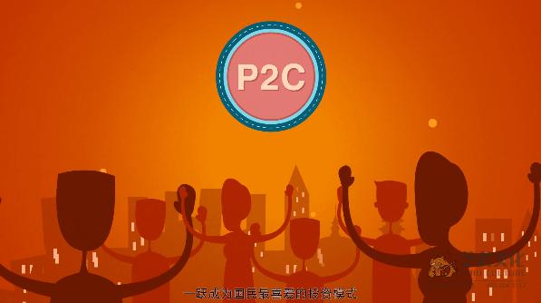 原料网英文版mg扁平动画