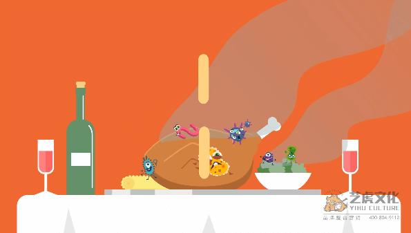 食品安全扁平公益动画